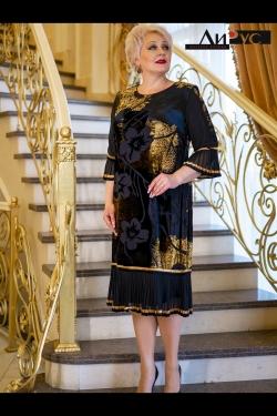 Платье 1220155580001